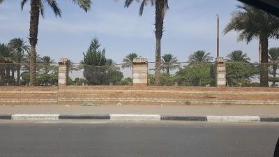 Qasr Al Shama Park