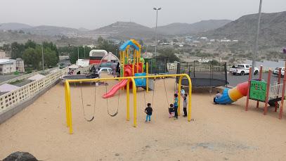 Hada Park