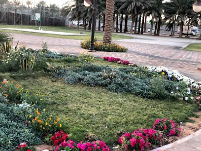 AL Aqelat Park
