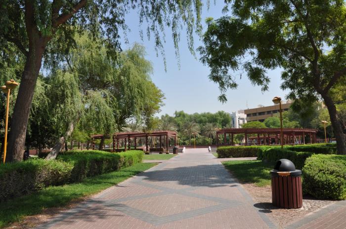 Al Karama Park