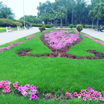 Jardin Des Capitales Et Villes Islamiques