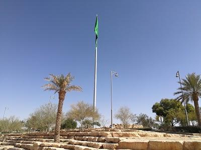 حديقة ميدان الملك سلمان