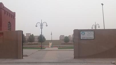 AL Marwa Park 2