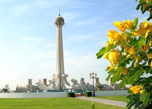Al Itihad Park