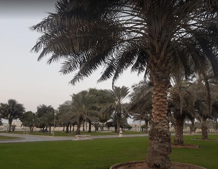 Al Ezra Park