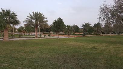 The stadium garden