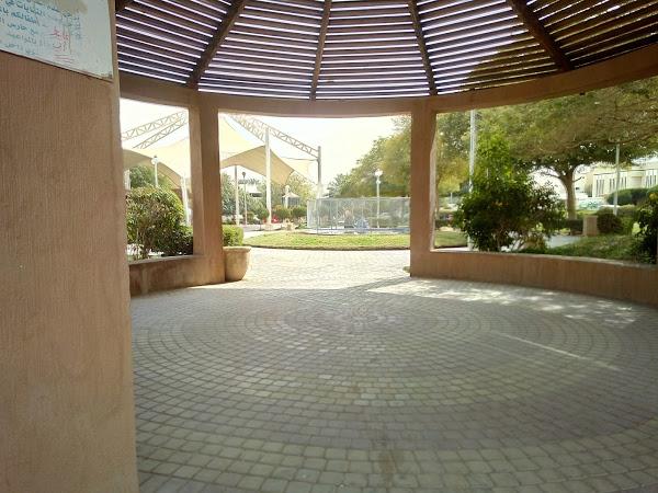 حديقة الريان