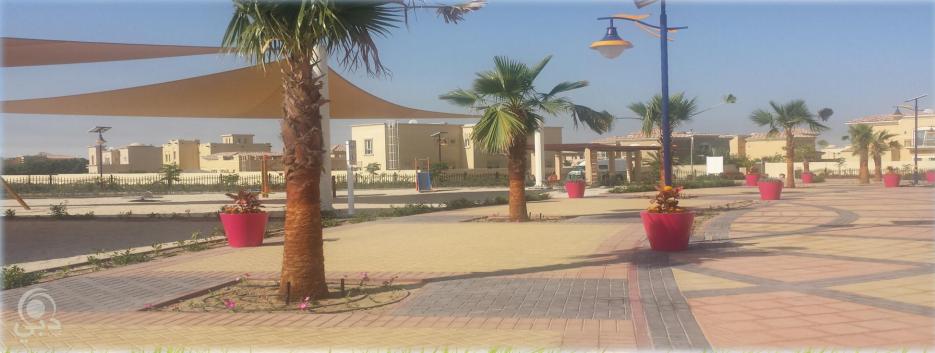 Al Warqaa Park 2