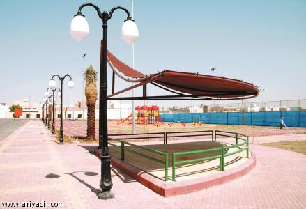 News about Al Yamamah Park