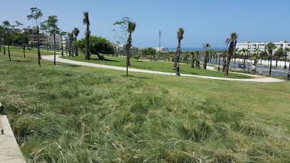 Al Kifah Park