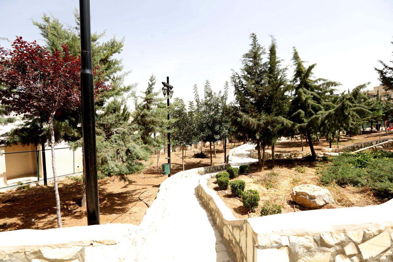 Khalil Al Salem Park
