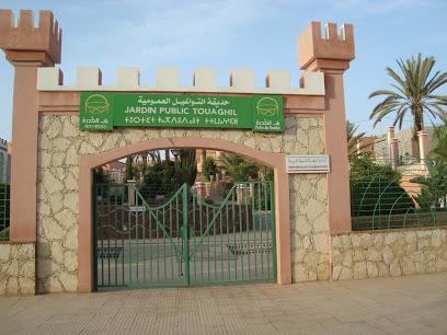 Touaghil Public Garden