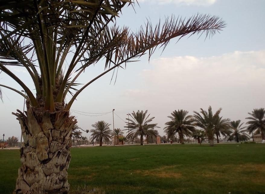 AL Rafya'a Park