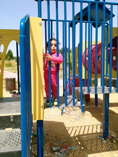 Al Bashaer Park