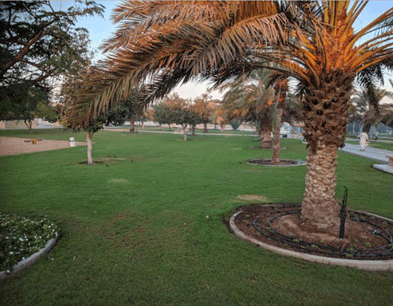Al Ghubaiba Park