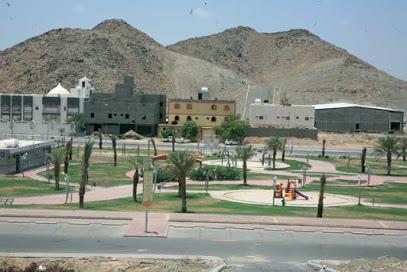 Al-Nawariyah Park