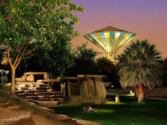 AL Watan Park