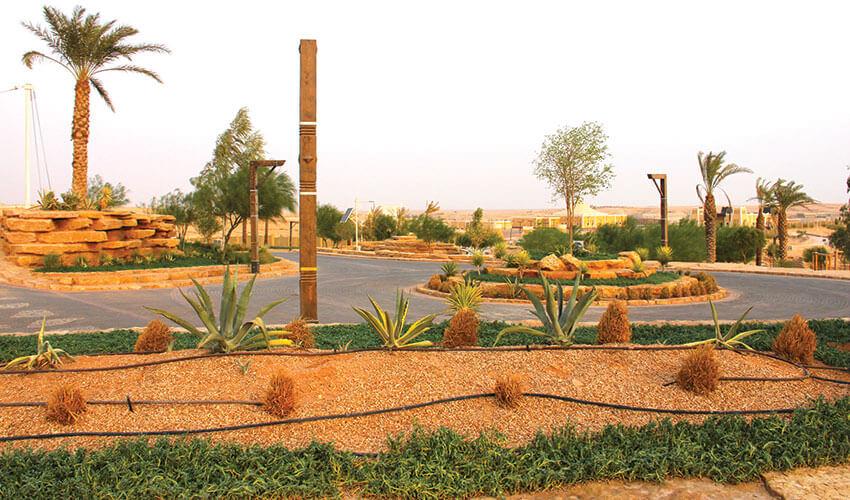 King Salman Land Park