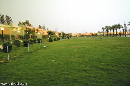 elwady park