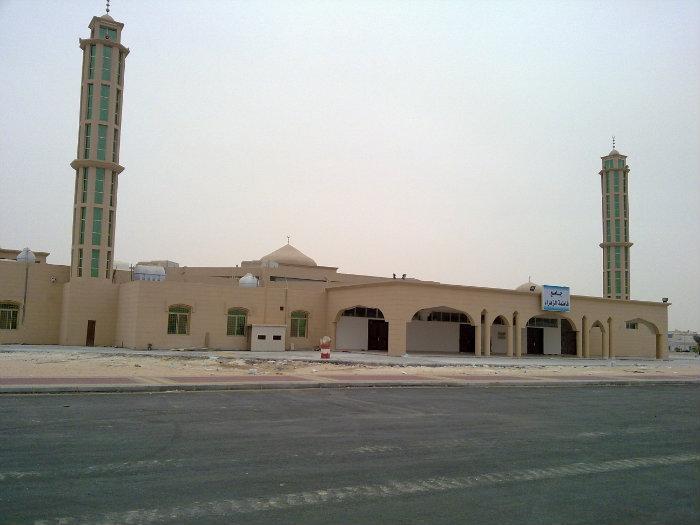 Fatima Al - Zahra Mosque Square