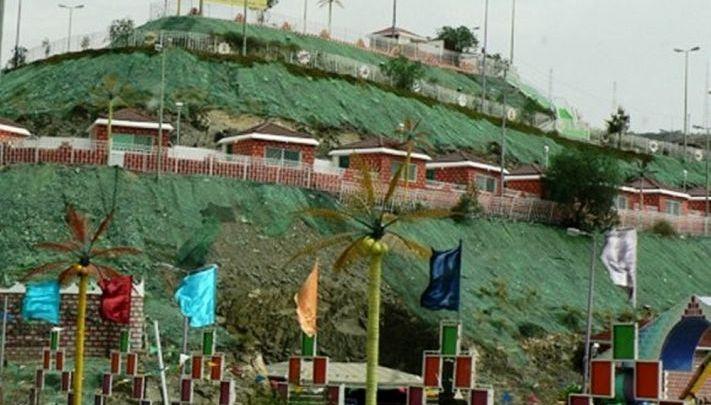 منتزة جبل دكا