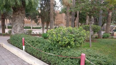Parc Lalla Meriem