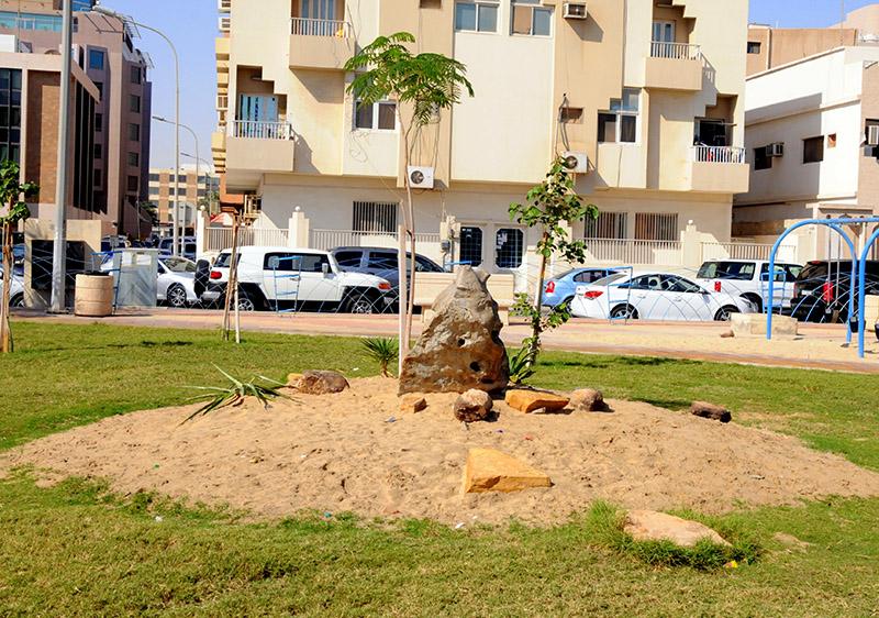 Al Bandaryah Park