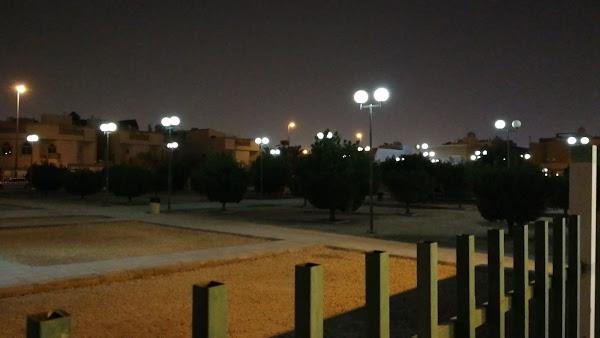 AL Sarawat Park