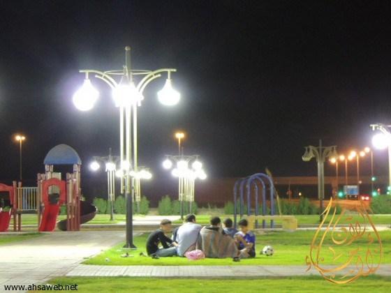 Eye Sports Club Park