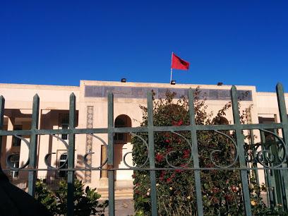 Place de la municipalité