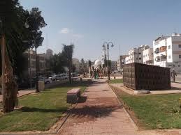 Majid Alansar park