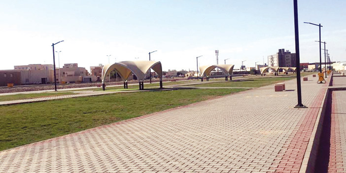 AL Mohafl Park