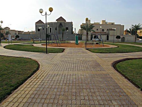 AL Ghadeer Park 1