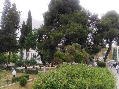 Dunyaa altarayif park