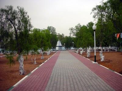 Martyrs' Garden
