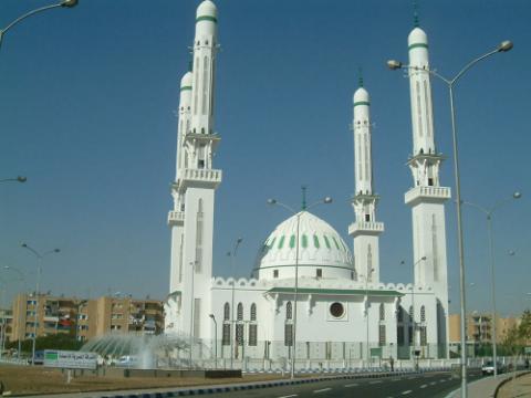 Hamzah Ibn Abdul Muttalib Park