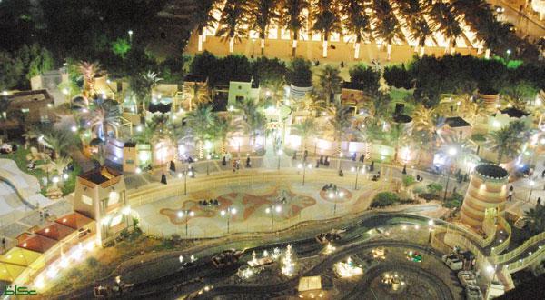 Manakh King Abdul Aziz Park