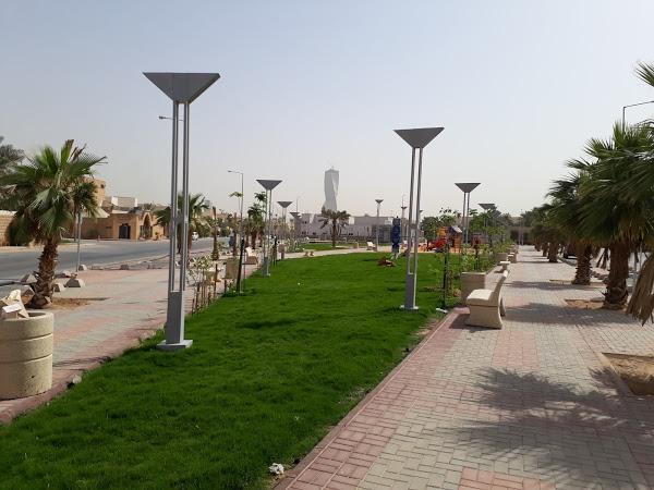 AL Mohammediyah Park 2