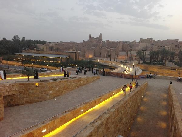 AL Namaa Park