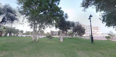 Jardin El Morchid