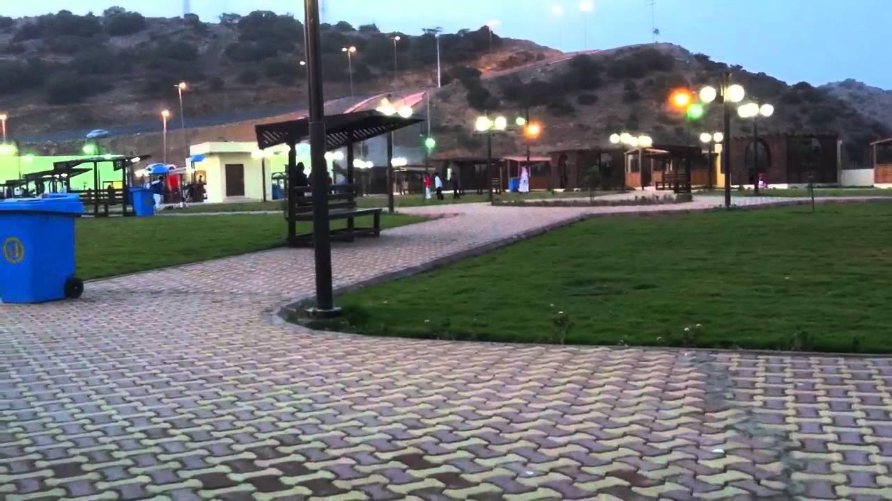 Al Motel Park