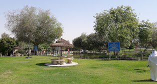 حديقة تلال الظهران