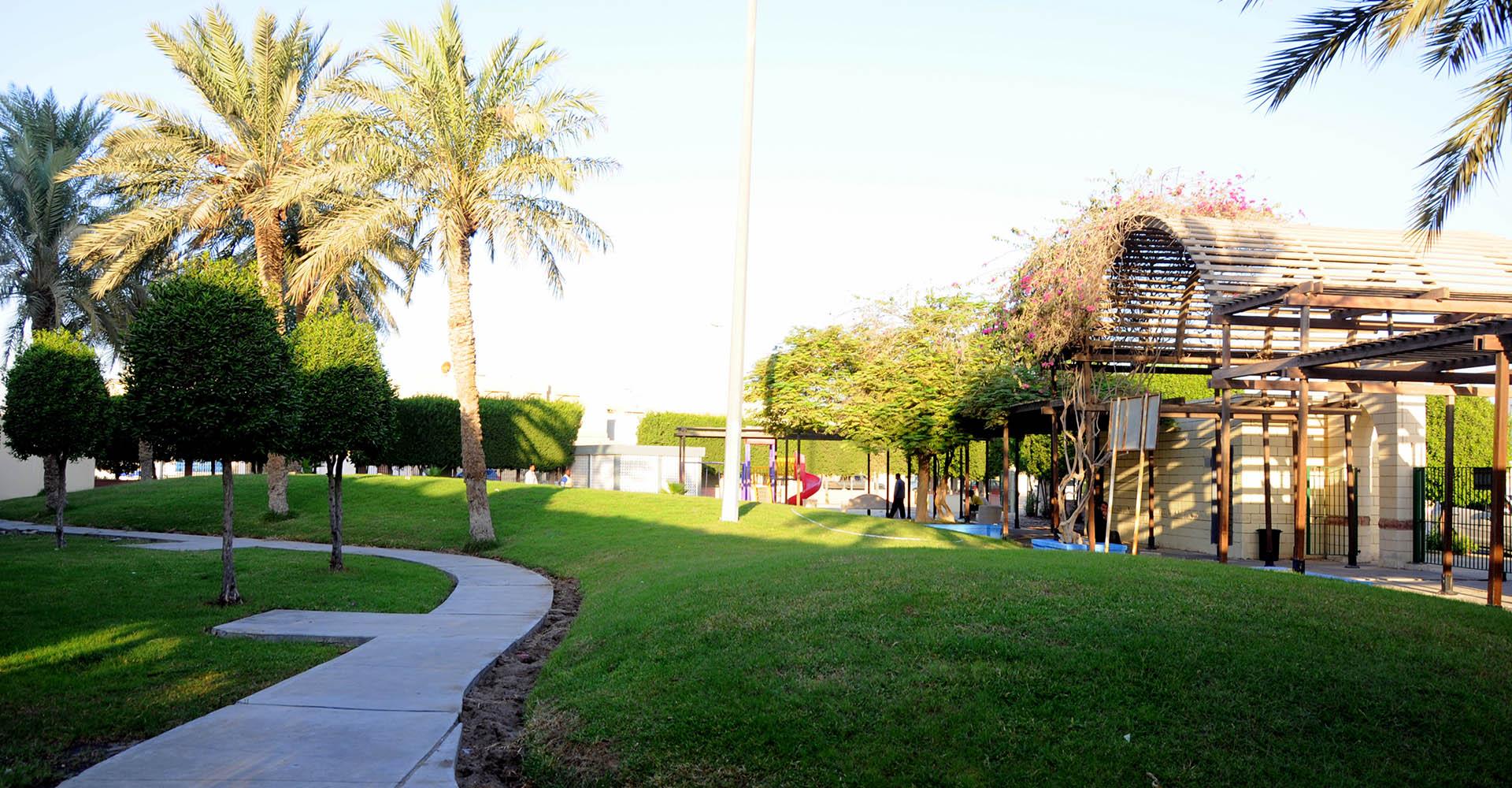 ِAl-Hufoof Park