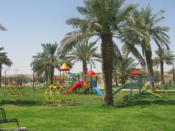 حديقة حوطة بني تميم العامة