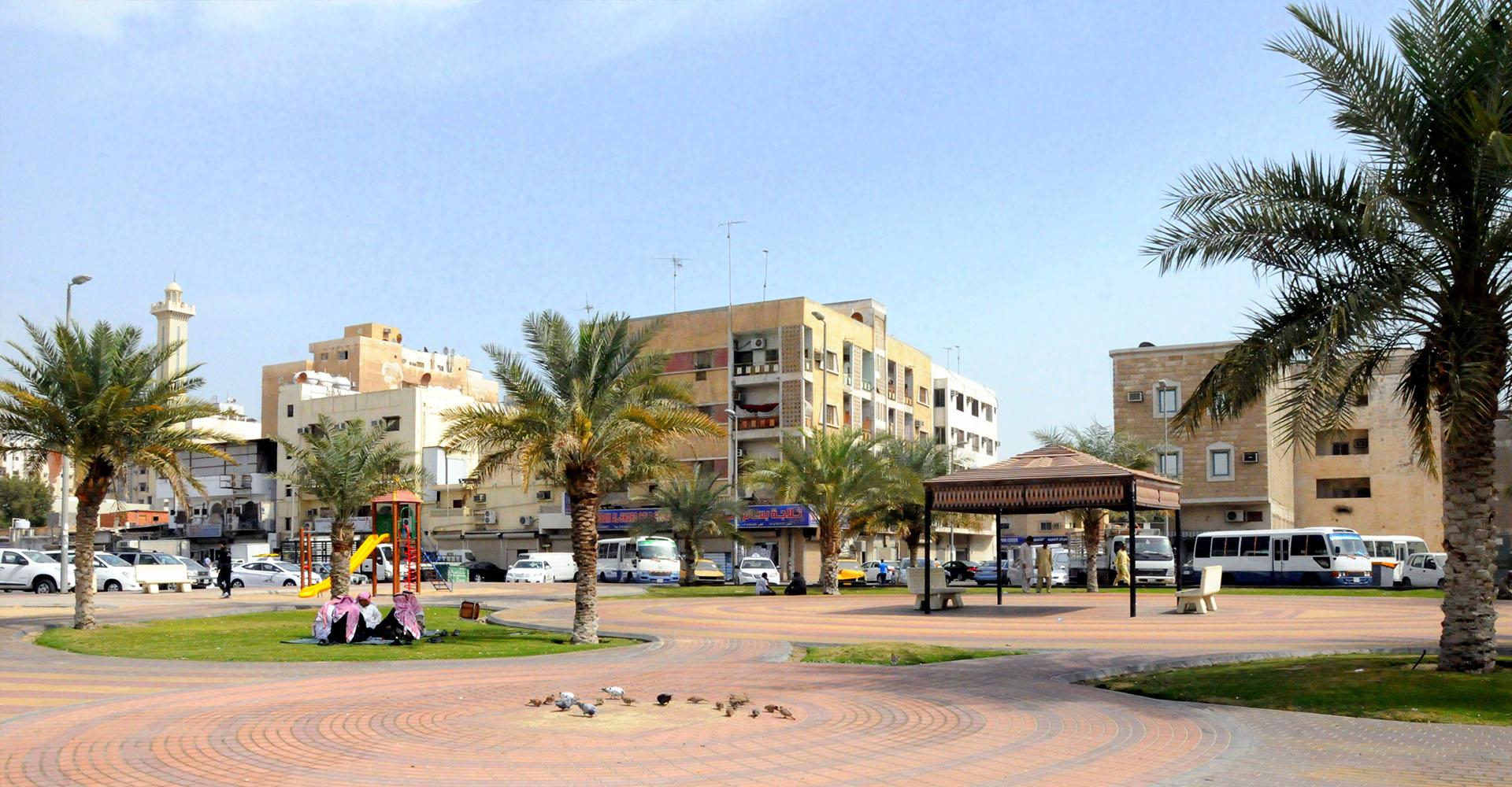 Al - Sawsan Park