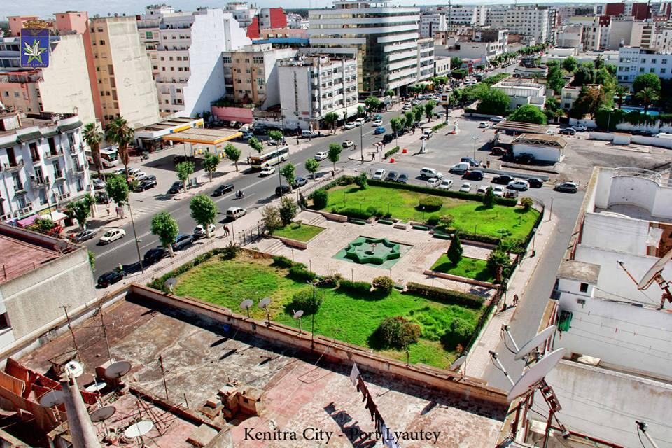 Jardin du Bank Al Maghreb