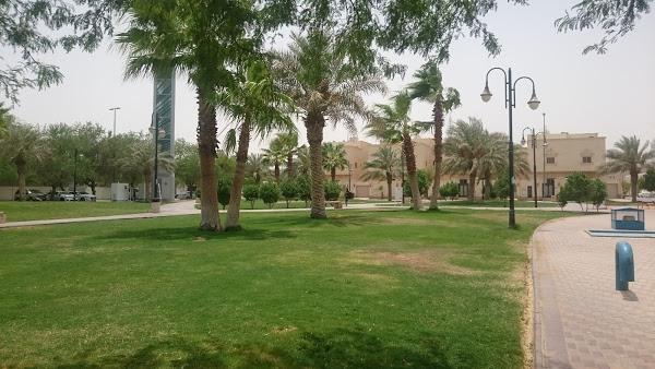 حديقة الجوزاء