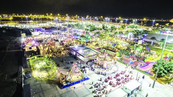 News about El Amerat park