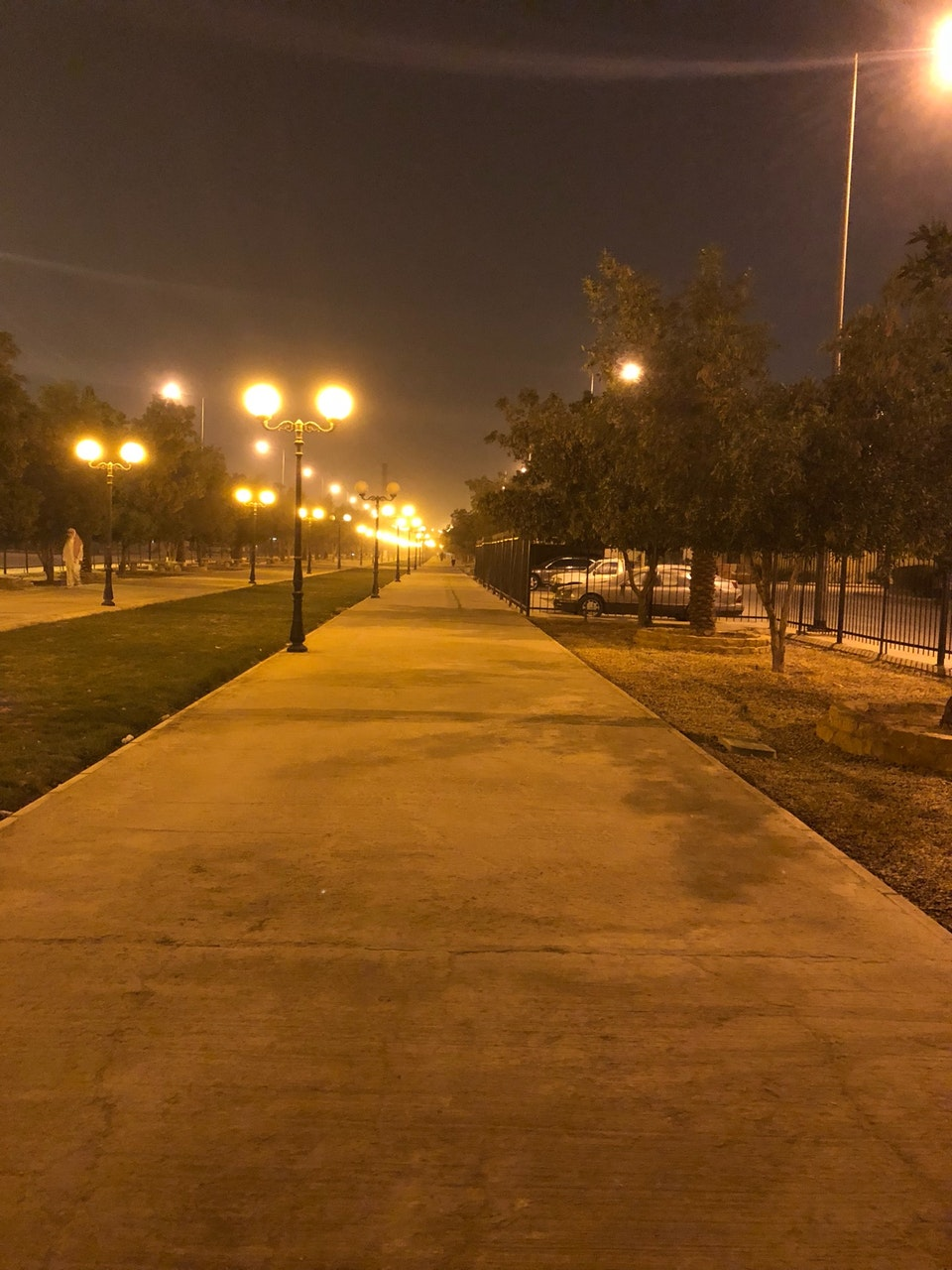 AL Nada District Park
