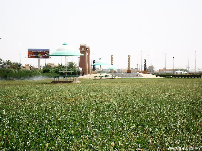 King Salman Park in Aldawadmi
